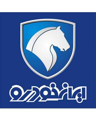 نمایندگی 1133 ایران خودرو